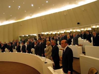 Parlament-BiH