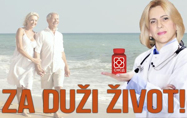 zeljkamicin